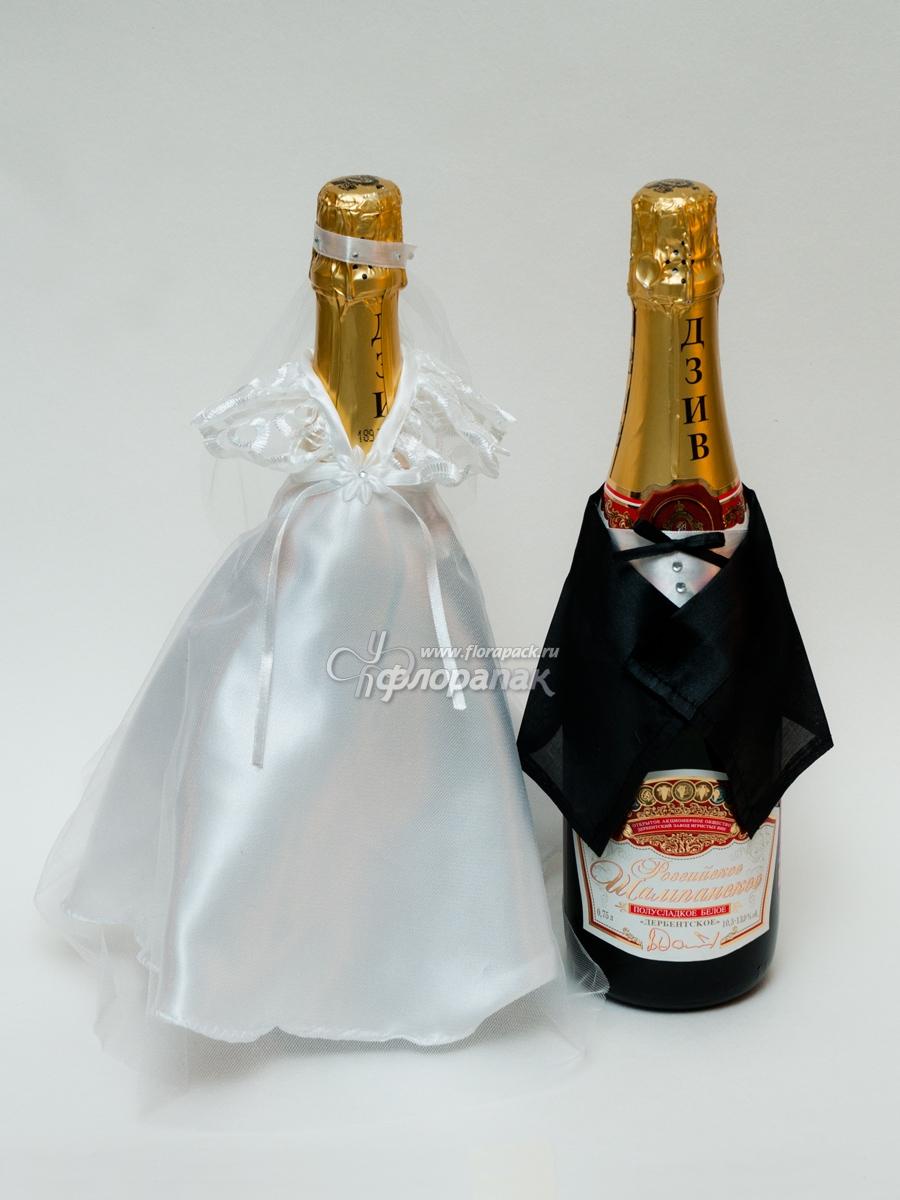 Свадебная бутылка-жених » Сделай сам своими руками 16